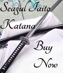 Seagull Iaito Katana
