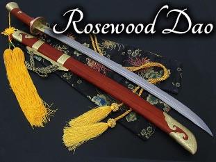 Rosewood Qin Dao